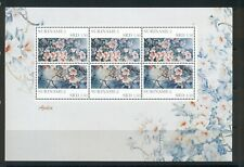 Suriname #1425 (2011 Azalias  set)  VFMNH sheet of three pairs CV $5.70