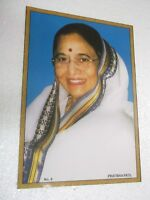 "PRATIBHA PATIL  Poster  unique nice INDIA famous personality 16""11"""