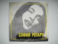 Sofia Rotaru MOLDAVIAN Groove/FUNK LP