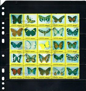 ''BUTTERFLIES'' OF MANAMA  >>SOUVENIR SHEET >>25 stamps 1972