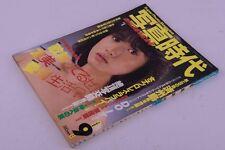 04968 F/S Japanese Magazine Shashin Jidai Special Nobuyoshi Araki Daido Moriyama