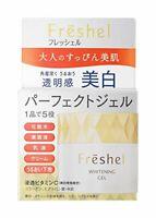Kanebo Freshel Whitening All in One Perfect Gel Moisturizer Face Cream 80g JAPAN