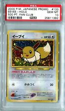 JAPANESE Pokemon card PROMO Eevee Fan club limited 500PT PSA 10 GEM MINT