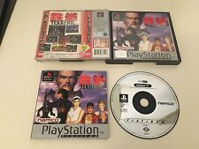 TEKKEN 2 PLAYSTATION 1 PS1 PAL ITA COMPLETO DEMO POINT BLANK COME NUOVO