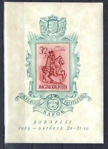 OLD BLOCK OF HUNGARY 1939 # BL 5 MNH BETHLEN I.