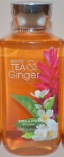 1 BATH & BODY WORKS WHITE TEA GINGER SHOWER GEL WASH BUBBLE LARGE 10 OZ NEW