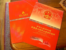 china 5th set RMB notes from bank of china-all serial # same-