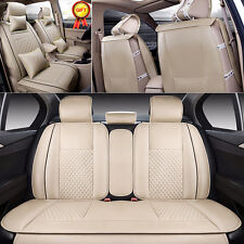 US Stock PU Leather 5-Seat Car Seat Cover Front/Rear+Neck Lumbar Pillows Beige M