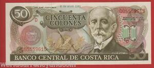 COSTA RICA 50 COLONES P251A 2-4-1981 UNC COMMEMORATIVE 50 CENTS COIN GASPAR NOTE