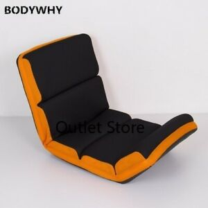 Adjustable Floor Chair Folding Sofa Six-position Lazy Chair Tatami Lounge Chair
