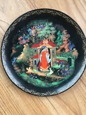 Russian Decorative Plate from Tianex 1980's