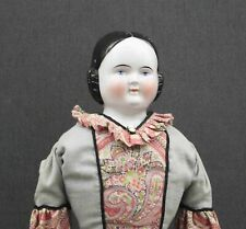 ANTIQUE  GERMAN  'CHINA DOLL' - Covered Wagon Style
