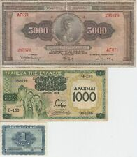 Greece banknote Lot #2  3 different notes See Scan, WE COMBINE