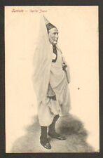 VIEILLE FEMME JUIVE (TUNISIE) en costume traditionnel