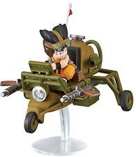 Bandai Hobby Vol. 4 Son Goku's Jet Buggy Dragon Ball Bandai Mecha Collection Hob