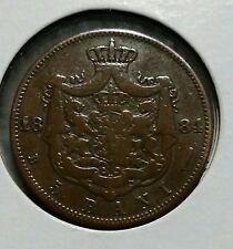 1884 -B  5 Bani Romania . Scarce.