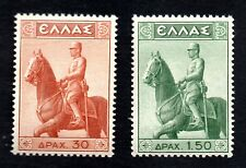 """Greece. Statue of King Constantine on Horse Year : 1938 MNH {known as """"Rider""""}"""