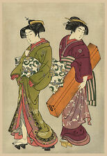 Japanese Art Print: A Geisha and her servant: Fine Art Print