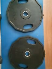 45 Lb Rubber Weight Plate Pair. Barely used.