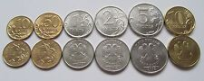 [RU113] Russia 2012 full set of coins 10 50 kopeks 1 2 5 10 roubles Moscow