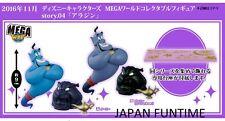 Disney Story Aladdin Genie WCF MEGA World Collectable figure figurine Japan