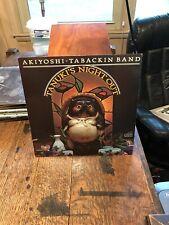 """Akiyoshi-Tabackin Big Band """"Tanuki's Night Out"""" - Jam 006 (stereo) - Jazz Lp"""