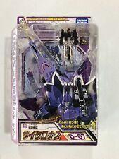 New Transformers Takara Tomy Henkei Classics D-07 Cyclones w/ Nightstick