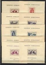 Colonies Françaises 1937 série 24 blocs Arts et Techniques neuf ** 1er choix