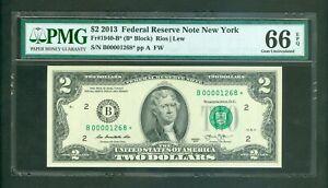 2013 $2 RARE NEW YORK STAR NOTE DEC. 1968  B00001268* LOW SERIAL PMG GEM 66 EPQ
