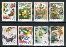 PEOPLES REPUBLIC OF CHINA SCOTT#1547-54 MINT NEVER HINGED COMPLETE SET