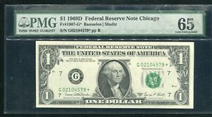 FR. 1907-G* 1969-D $1 *STAR* FRN CHICAGO, IL PMG GEM UNCIRCULATED-65