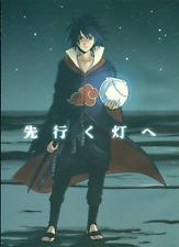 Naruto Doujinshi Dojinshi Comic Sasuke Itachi Taka Karin Jugo Suigetsu To the Pr