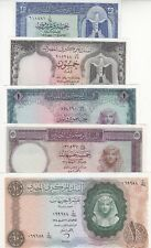 EGYPT 25 50 PT. 1 5 10 EGP POUNDS 1964 1966 P35 36 37 40 41 sig/Z#12 UNC LOT SET