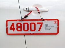 TRADE PLATE HOLDERS ADD ON KIT FOR VANS AND TINTED REAR WINDOWS 1 VEHICLE SET