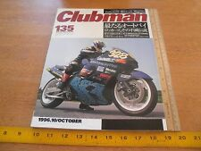 Clubman 135 Japan magazine Harley-Davidson motorcycle vintage bikes