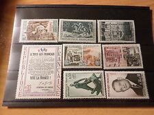 FRANCE - LOT C timbres année 1964, neufs**, LUXE, VF MNH STAMPS