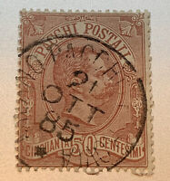 1884 ITALY 50C STAMP #Q3 PARCEL POST WITH 1885 OTT PACCHI SON CANCEL