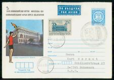 Mayfairstamps Bulgaria 1980 Building Olympic Flame Cover wwk_49813