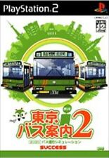Used PS2 Tokyo Bus Guide 2  SONY PLAYSTATION JAPAN IMPORT