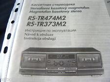 Technics RS-TR474M2 RS-TR373M2 operating Anweisungen des Besitzers Manuell