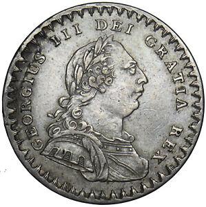 1811 EIGHTEENPENCE BANK TOKEN (1s/6d) - GEORGE III BRITISH SILVER COIN - NICE
