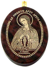 Russian Natural Stone Icon Pendant Virgin Mary Assistant At Birth  #03.4.8