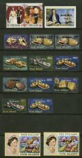 Cook Islands   1978   Scott # O16-O31    Mint Never Hinged Set