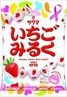 SAKUMA Ichigo Milk Candy Strawberry Milk 55g Japan Import Popular Free Shipping