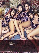 Sistar - Mol Ah Ae (4th Mini Album) [New CD] Asia - Import