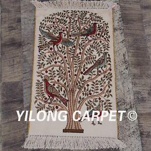 YILONG 1.2x1.7' 300L Hand Made Tree of Life Silk Carpet Classic Oriental LH693A