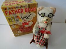 Modern Toys Father Bear in Rocking Chair with Box