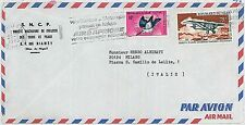 BIRDS  AIRPLANES - NIGER -  POSTAL HISTORY-   STAMPS on COVER : 1973