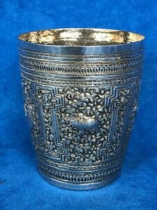 THAI SOLID SILVER REPOUSSE CUP BOWL , heavily embossed ANIMALS & FOREST