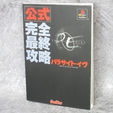 PARASITE EVE Official Perfect Guide Final w/Map PS Book KD38*